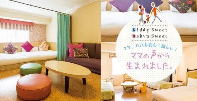ディズニーランド_オリエンタルホテル東京ベイ